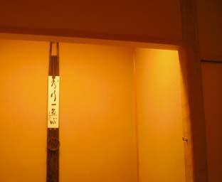 謝恩茶会【正午の茶事de謝辞】_a0099459_17172386.jpg