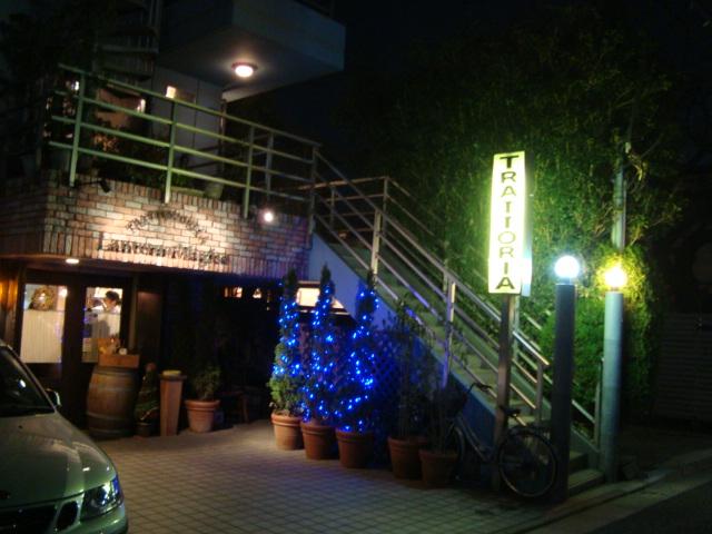 目黒「トラットリア・デッラ・ランテルナ・マジカ」へ行く。_f0232060_14185491.jpg