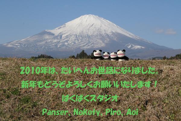 e0015195_1591892.jpg