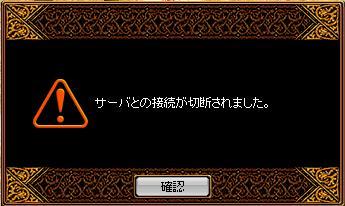 d0081603_9124885.jpg