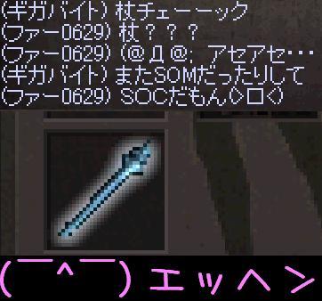 f0072010_0573442.jpg