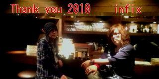2010 私事草論 PART2〜今年もありがとう!!_b0183113_11535963.jpg