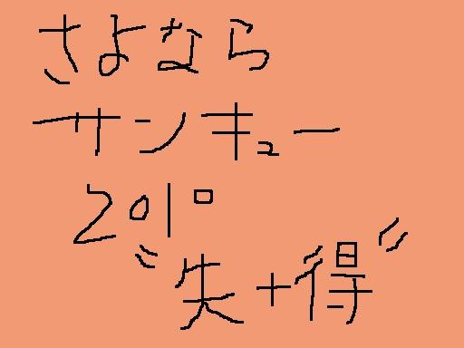 e0027219_0515320.jpg