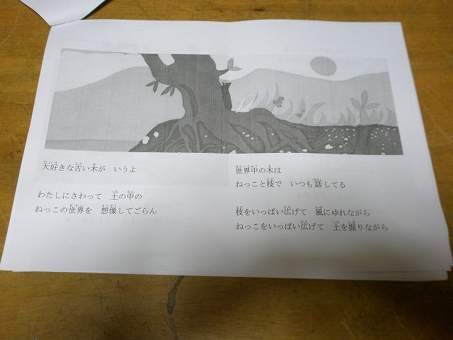 b0138522_10381688.jpg