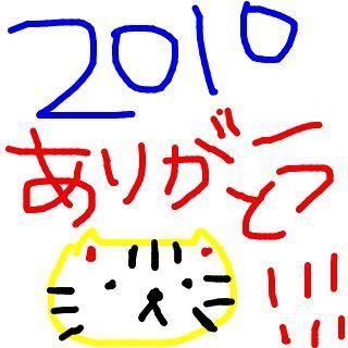 2010_a0180124_22252770.jpg