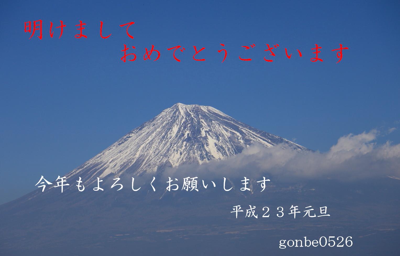 b0164726_21122268.jpg