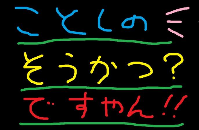 f0056935_10362147.jpg