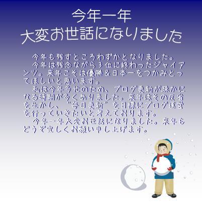 f0080837_18114185.jpg