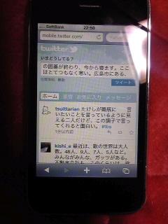 f0071840_22595358.jpg