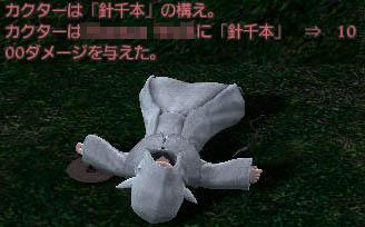 f0031243_14274438.jpg