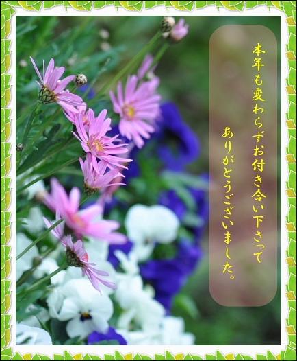 b0053765_0414136.jpg