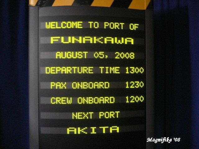 ASUKA II 竿灯・ねぶた祭りクルーズ japanese festival cruise-3_e0140365_20224015.jpg