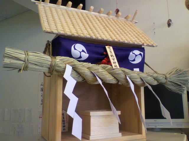 函館パワースポットの神社_b0106766_023331.jpg