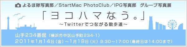c0019267_4364827.jpg