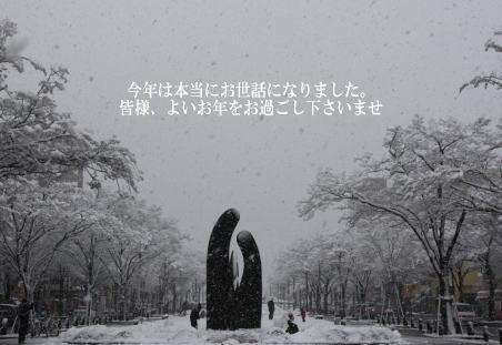 f0187471_16383418.jpg