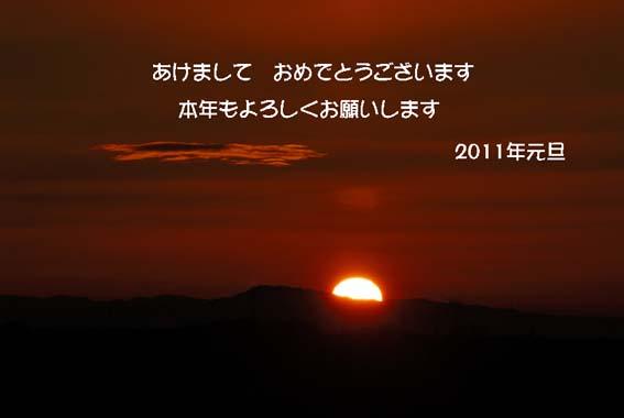 a0047772_1562478.jpg