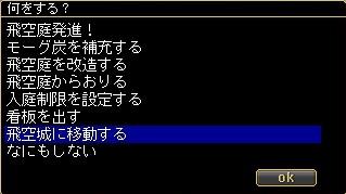 c0211879_1956122.jpg