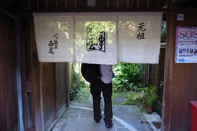 京土産_e0082981_0203038.jpg