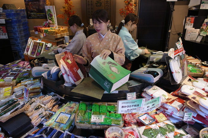 京土産_e0082981_0212138.jpg