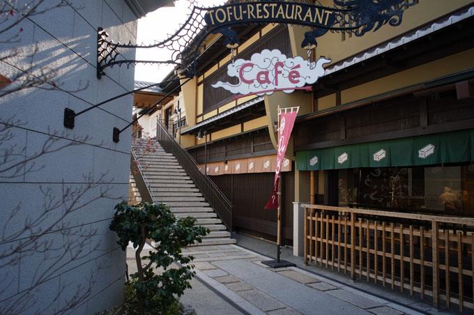 京土産_e0082981_0213140.jpg