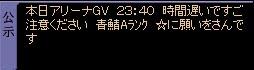b0194887_22112429.jpg
