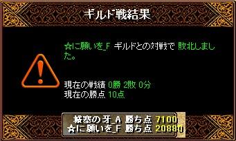 b0194887_22122273.jpg