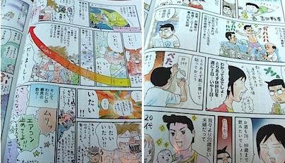 伊藤理佐の画像 p1_5