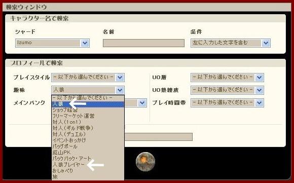b0096491_15202.jpg