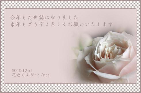 f0146493_15223111.jpg