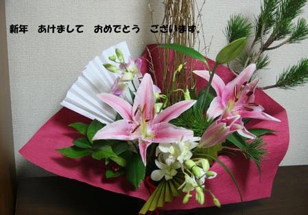 f0186509_7332146.jpg