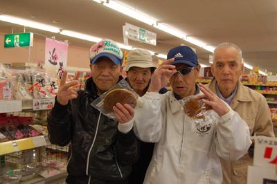 祝!2011年☆あけましておめでとうございます☆_a0154110_144147100.jpg