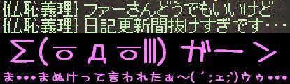 f0072010_553551.jpg