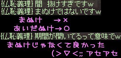 f0072010_5552988.jpg