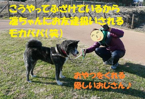 f0121712_0194188.jpg