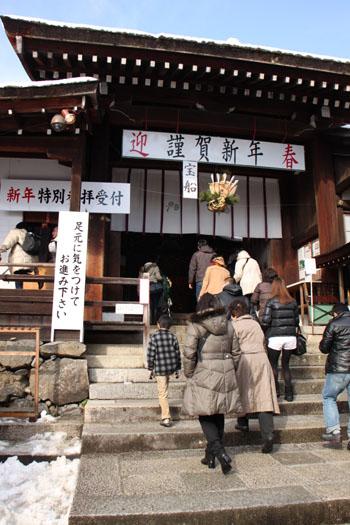 初詣 上賀茂神社_e0048413_20525916.jpg