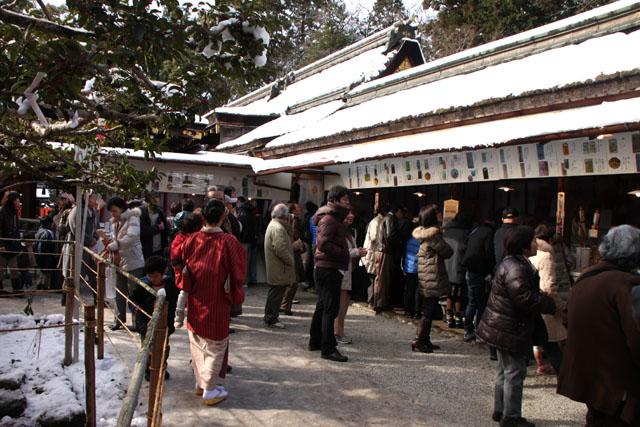 初詣 上賀茂神社_e0048413_20532270.jpg