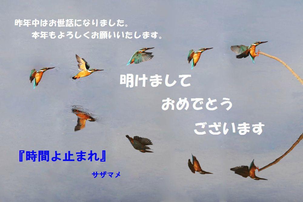 f0133213_624651.jpg