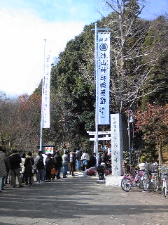 日本の元旦が危ない!_c0125114_2205071.jpg