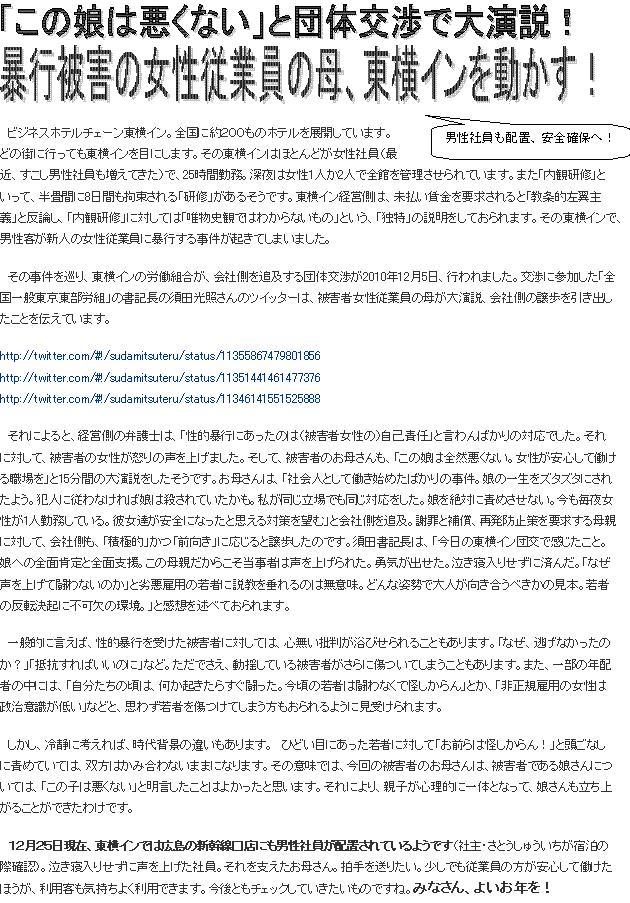 2011年のスタート及び創刊15周年に当たって_e0094315_10245014.jpg