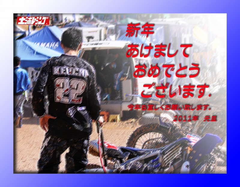 f0201716_1649153.jpg