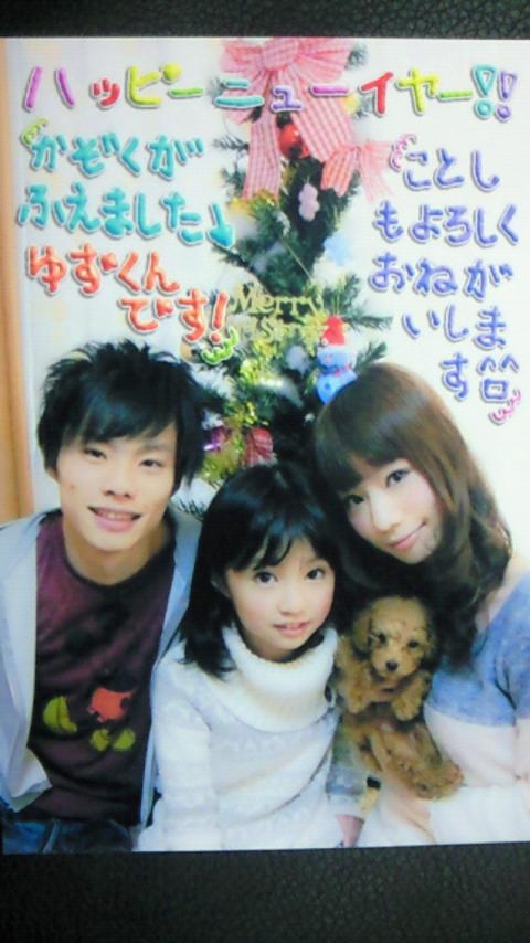 A HAPPY NEW YEAR !!_a0146017_18593627.jpg