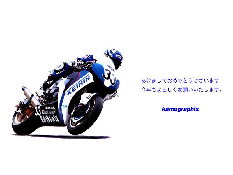 f0211220_8425319.jpg