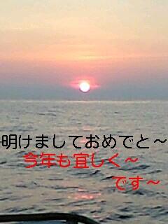 e0172921_1434990.jpg