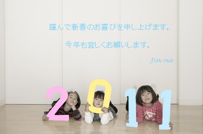 f0132722_010692.jpg