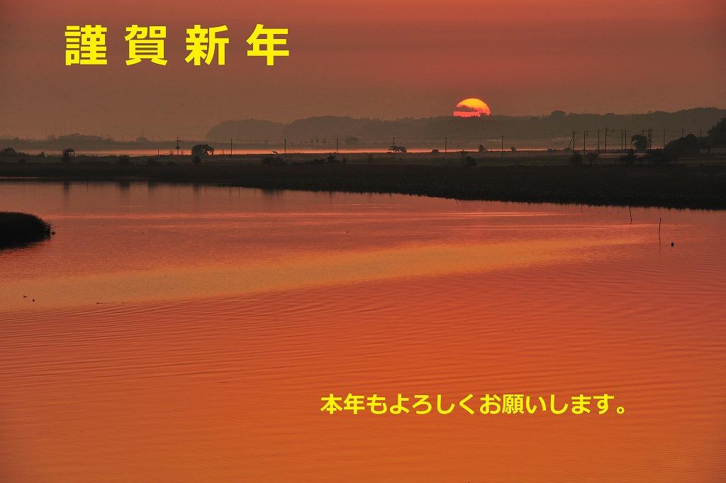 明けましておめでとうございます_e0037126_033732.jpg