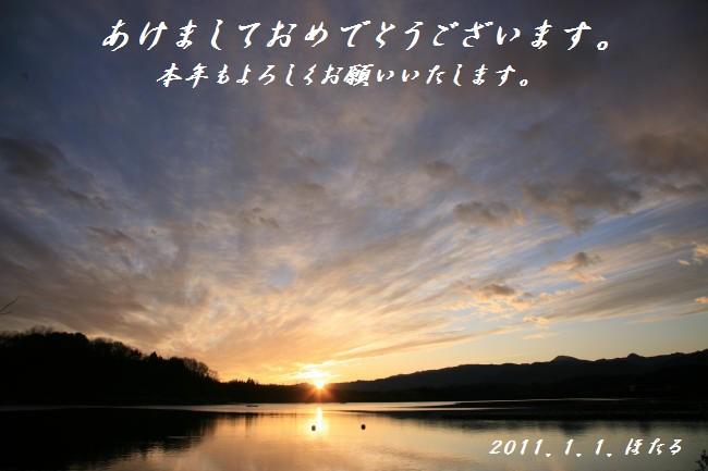 f0017530_22152461.jpg