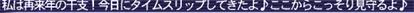 b0023831_19493256.jpg