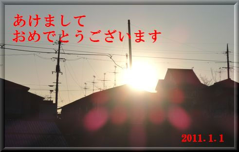 f0196231_8432684.jpg