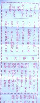 b0156734_14544382.jpg