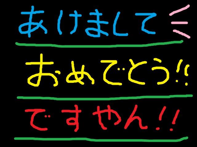 f0056935_1132839.jpg